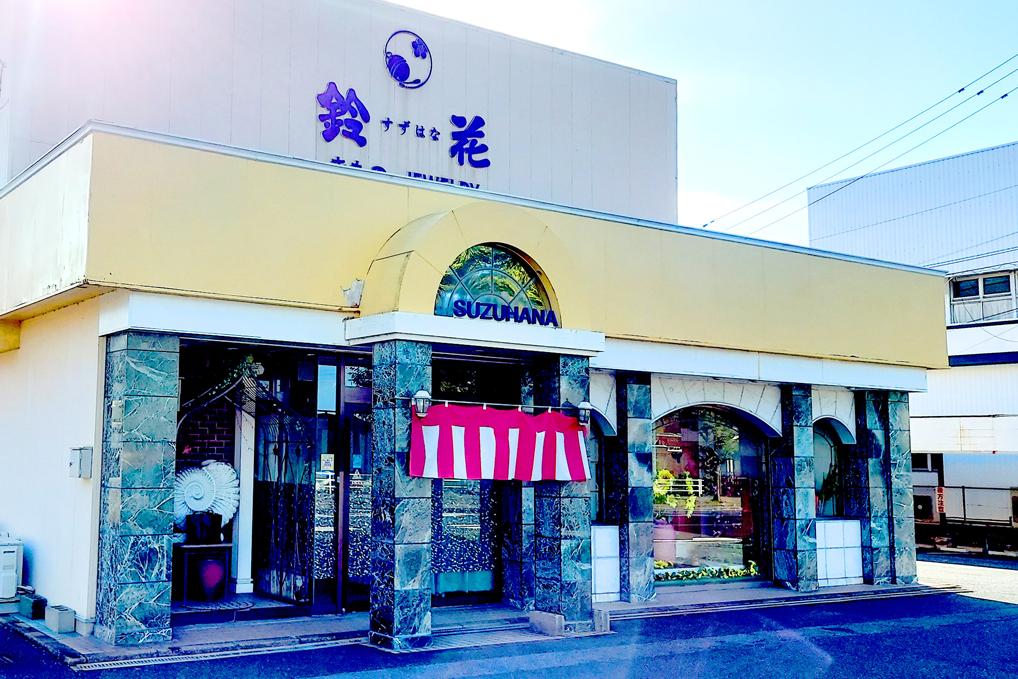 006suzuhana2021-003(外観)cs
