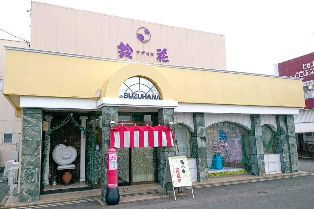 006suzuhanatakagise004cs