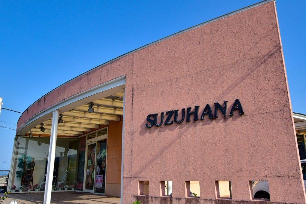 018suzuhanashimabara004s
