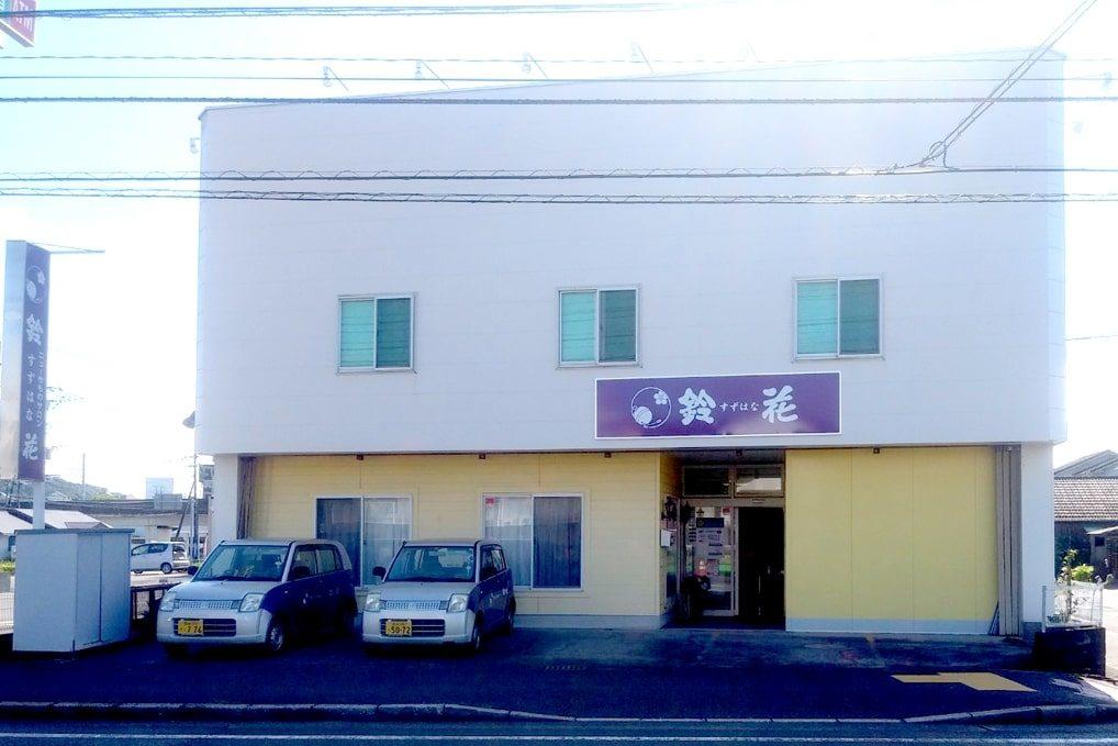 039suzuhanahyuga004cs