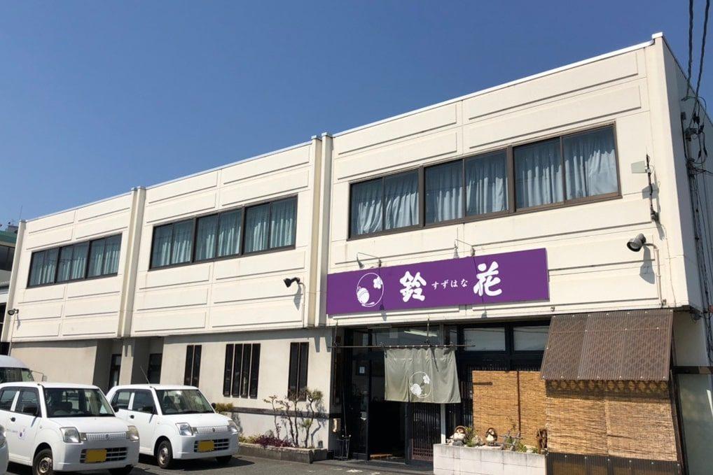 054suzuhanafukuyama004cs
