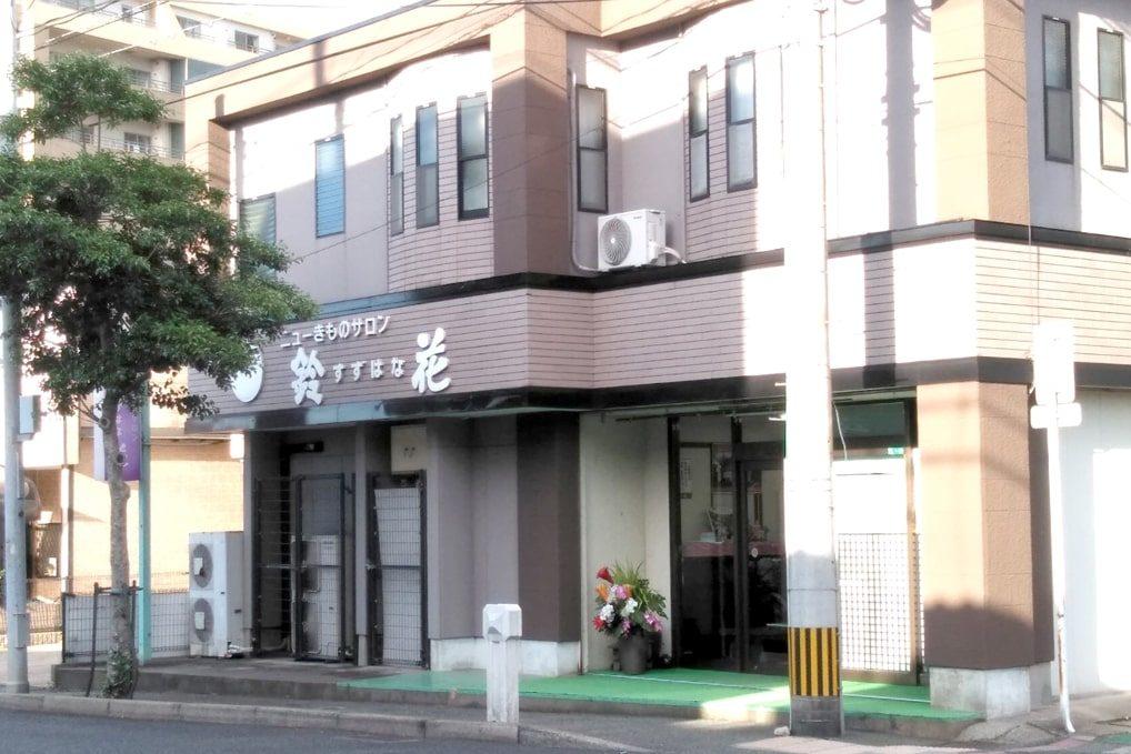 056suzuhanamoji004cs