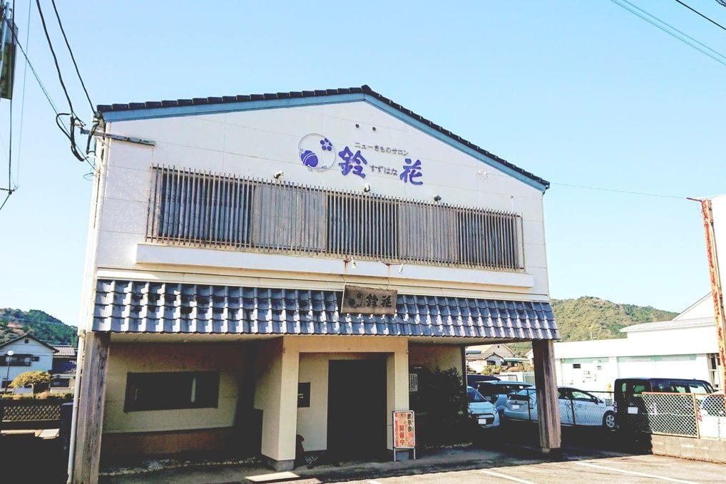 093suzuhanasaiki004cs